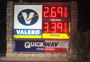 The closest gas station to SWAU campus has great gas price.